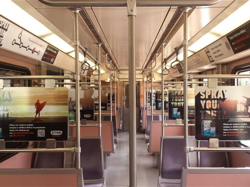 STR8 Metro1