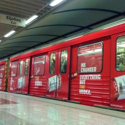 Metro Stolichnaya 3