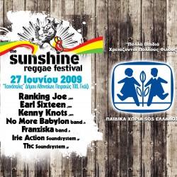 banner Reggae-SOS