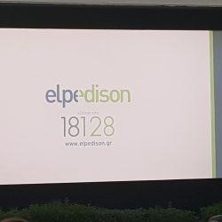 _elpedison